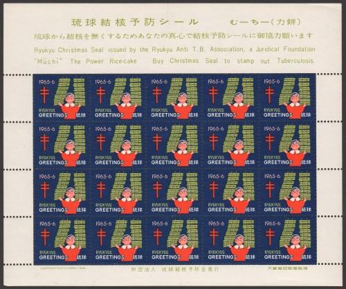 Ryukyus-WX14-pane20-2020031403m-50p.jpg