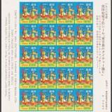 Ryukyus-WX17a-pane20-2020031415m-50p