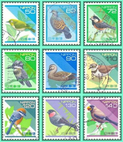 japan-bird-defs.jpg