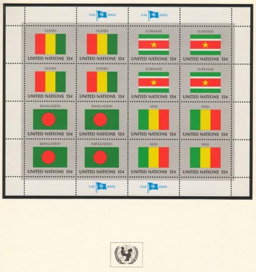 UFUN brn v1 Guinea Mali 50p