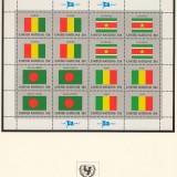 UFUN-brn-v1-Guinea-Mali-50p