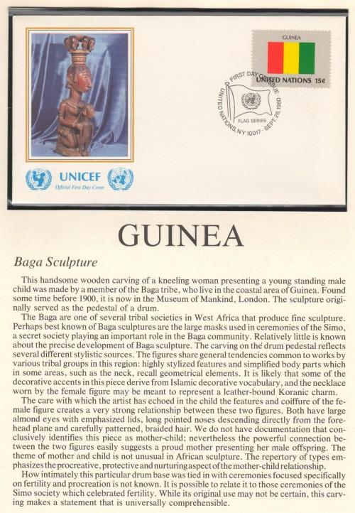 UFUN brn v1 Guinea p1 50p