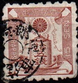 Japanese-telegraph.jpg