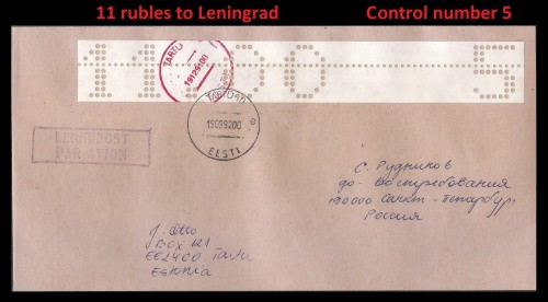 2-Estonia-Perfo-W-11.00-5-Leningrad-r50-t-SMS.jpg