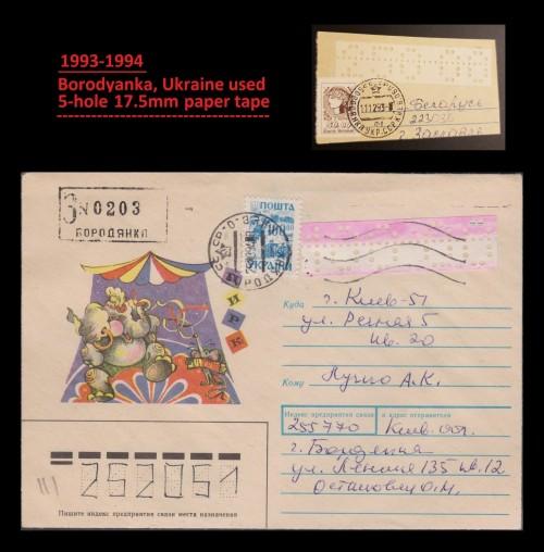 8-5-Hole-Ukraine-100-Borodyanka-1993-4-r50-t-SMS.jpg