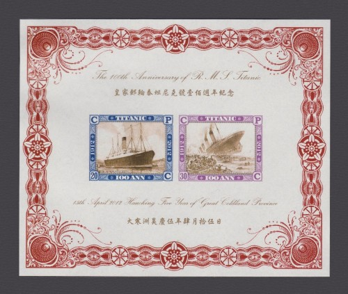 Coldland-Titanic-100-MS-Imperf-2030-MINT-r50.jpg