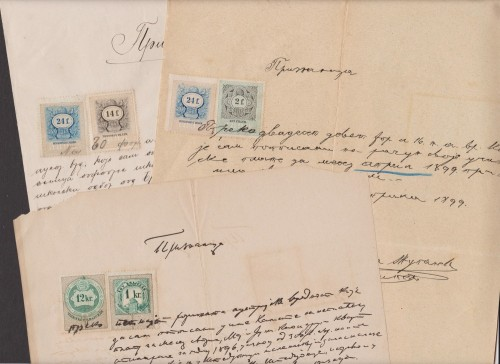 Austria-Revenue-Documents---Copy.jpg