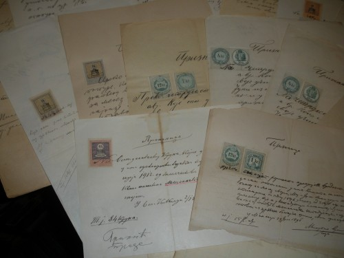 Hungarian Revenue Stamps On Documents 1895-1912