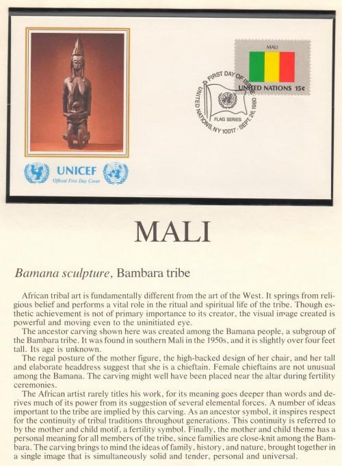 UFUN-brn-v1-Mali-p1-50p.jpg