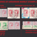 Ukraine-FORGERIES-126128130-1992-3