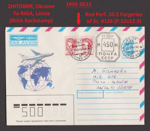 Ukraine-FORGERIES-P.10.5-Zhitomir-Red-126-1992-0515.jpg