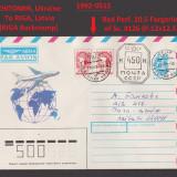 Ukraine-FORGERIES-P.10.5-Zhitomir-Red-126-1992-0515