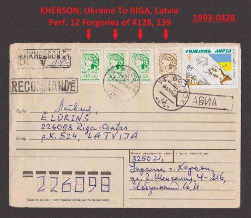 Ukraine-FORGERIES-P.12-Kherson-128130-1993-0428.jpg