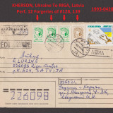Ukraine-FORGERIES-P.12-Kherson-128130-1993-0428