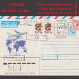 Ukraine-FORGERY-P.10.5-Zhitomir-Pinkish-Red-126-1993-0205