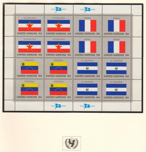 UFUN-brn-v1-Yugoslavia---El-Salvador-50p.jpg