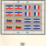 UFUN-brn-v1-Yugoslavia---El-Salvador-50p