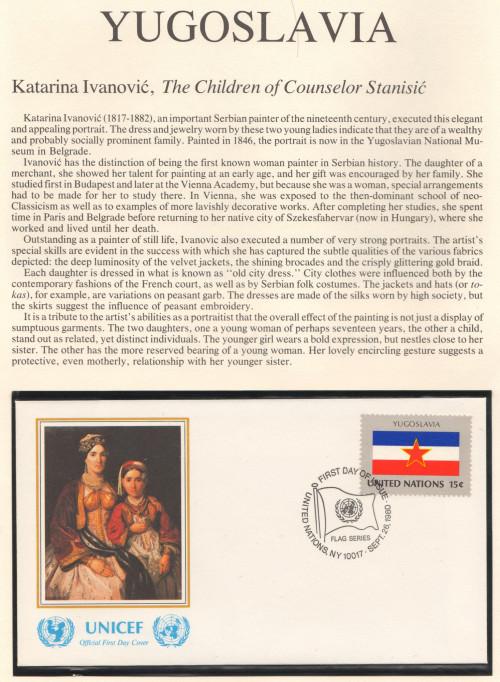 UFUN-brn-v1-Yugoslavia-p1-50p.jpg