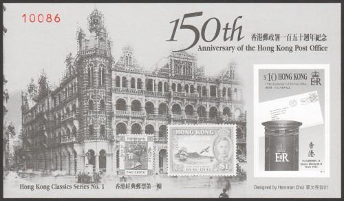HK-0605v-black-print-2020062902.jpg