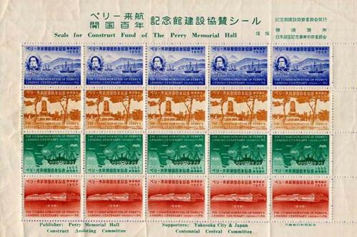 Yokosuka Perry Memorial Hall