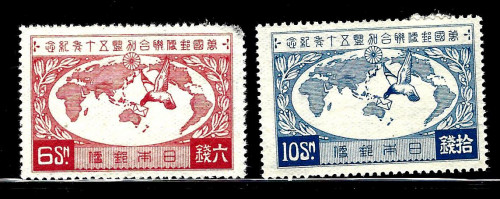 Japan200-01.jpg