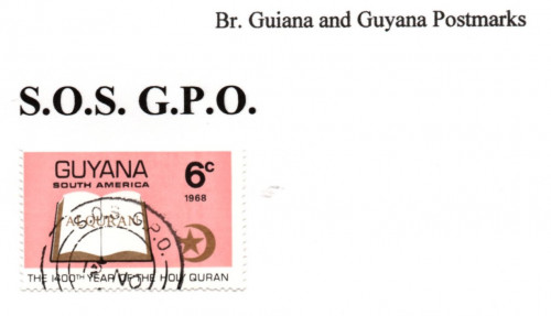 guyana-s.o.s.-g.p.o..jpg