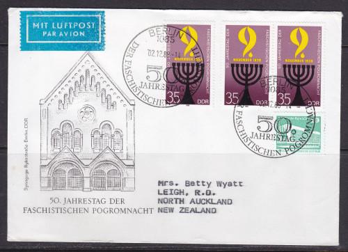 1988-E2909.jpg