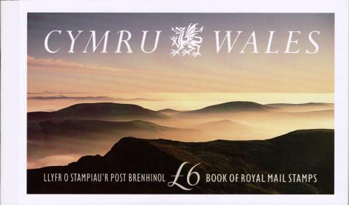 Prestige-GB-Wales.jpg
