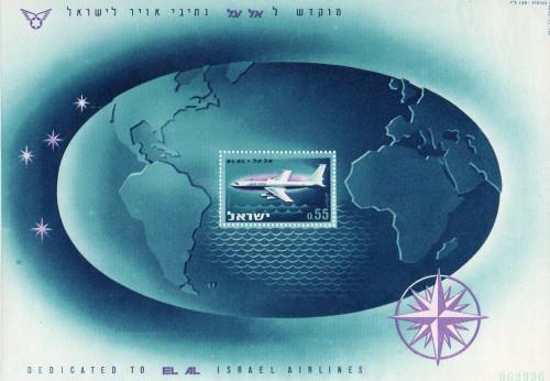 israel-ss001.jpg