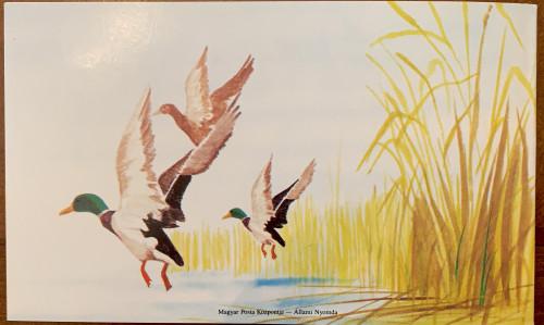 (16) Hungary, Scott Nr 3138a (1988) Prestige Booklet Back Cover