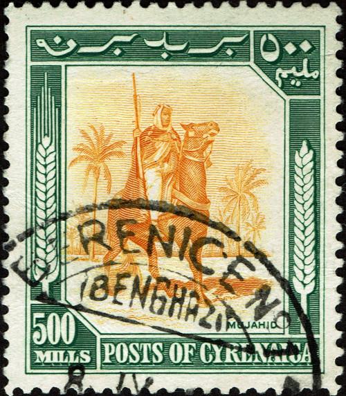 Cyrenaica-Scott-Nr-77-1950.jpg