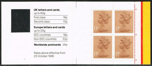 19870804_DB16_01_Stamps.jpg