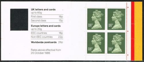 19870804_DB17_01_Stamps.jpg