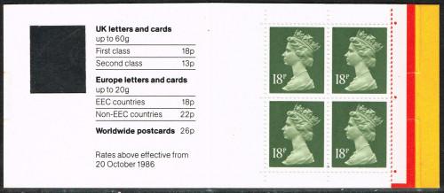 19870804_DB17_02_Stamps.jpg