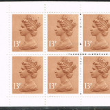 19870804_DB16_04_Stamps