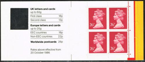 19870804_DB18_02_Stamps.jpg