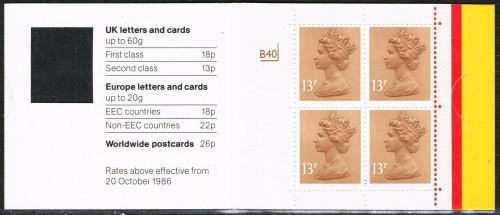 198802XX_DB16_01A_Stamps.jpg