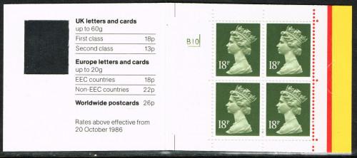 198802XX_DB17_01A_Stamps.jpg