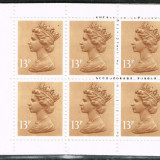 198802XX_DB16_03A_Stamps