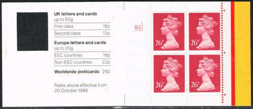 198802XX_DB18_01A_Stamps.jpg
