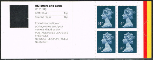 19880823_DB16_05_Stamps.jpg