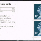 19880823_DB16_05_Stamps