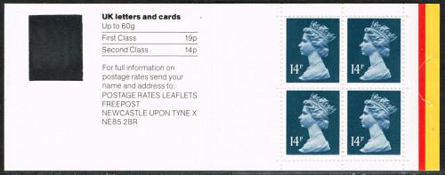 19880823_DB16_06_Stamp.jpg