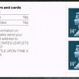 19880823_DB16_06_Stamp