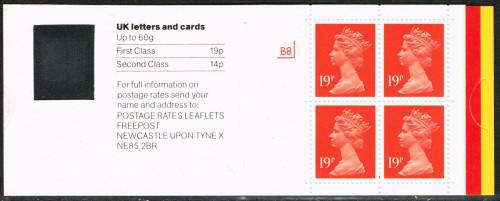 23-08-1988 DB17(5) 4 x 19p, code K booklet.