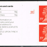 19880823_DB17_05_Stamps