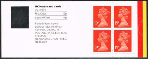 19880823_DB17_06_Stamps.jpg