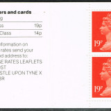 19880823_DB17_06_Stamps