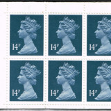 19880823_DB16_07_Stamps