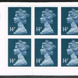 19880823_DB16_08_Stamps